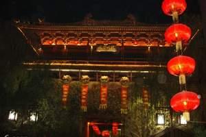 纯玩合肥到杭州旅游行程安排_杭州西湖、西溪、乌镇、宋城二日游