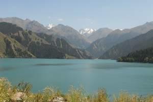 新疆乌鲁木齐出发到天山天池、吐鲁番、南山牧场(汽车纯玩)三日