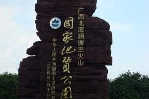 昆明到桂林旅游桂林、阳朔、北海银滩、双卧6天北海桂林旅游团