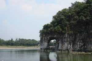 湛江旅行社-桂林|游漓江、冠岩、古东瀑布、畅游桂林五日游C线