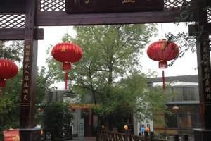 杭州西湖+灵隐寺+西溪国家湿地2日游(住杭州如家快捷酒店)
