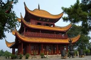 湖南岳阳楼