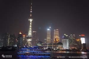 杭州出发苏州五日游(苏州+周庄+无锡+南京+上海)每天发团