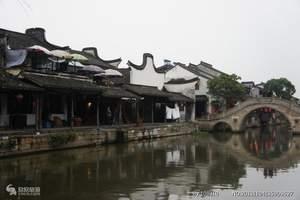 青岛到苏杭大巴 苏州、杭州+西塘、乌镇大巴纯玩4天