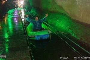 青岛去沂水旅游 蒙山天然氧吧、沂水地下大峡谷、彩虹谷二日游