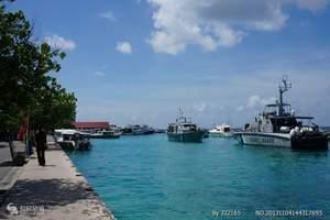 洛阳出发到马尔代夫(马代)6晚7天海岛游(另有多岛屿可选)