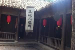 聊城阳谷景阳冈