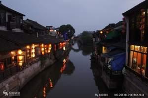 上海到西塘一日游 上海出发西塘一日游