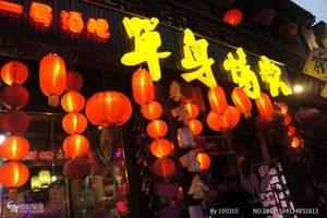 【热卖】夜游西塘纯玩团 上海到西塘夜游一日游 天天发团