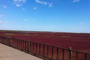 大连到盘锦红海滩、思拉堡虹溪谷温泉二日游