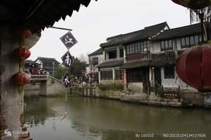 【夜游西塘二日游】上海到西塘古镇纯玩二日游 中午发车