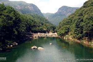 莆田九龙谷旅游|攻略|路线|团购|