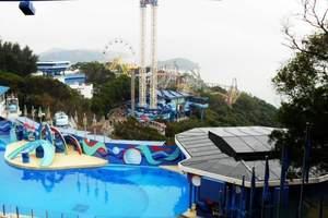 深圳到香港两天游 香港海洋洋公园维多利亚港  深圳康辉旅行社