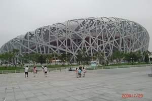 洛阳旅行社跟团去北京夕阳红旅游|洛阳直飞北京精品纯玩5日游