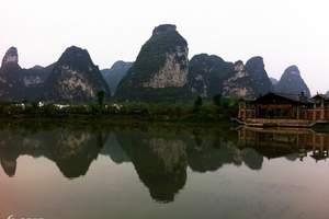 桂林、阳朔、漓江风光、银子岩、世外桃源、訾洲象鼻山双卧六日游