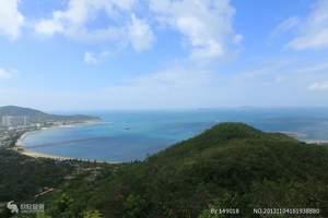 洛阳到三亚双飞纯玩五日游 高端纯玩旅游线路 180°海景房