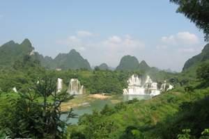 南宁、德天瀑布、通灵大峡谷、巴马、北海、涠洲岛、越南、9日游