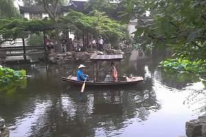 上海到乌镇一日游 乌镇旅游攻略 上海到乌镇有多少公里