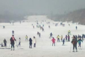 莲花山滑雪场门票预订