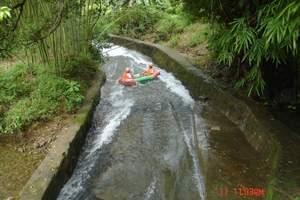 惠州雷公峡漂流一天游
