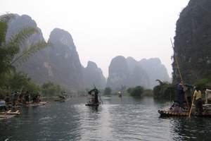 郑州到济源旅游_黄河三峡一日游_郑州到黄河三峡一日游
