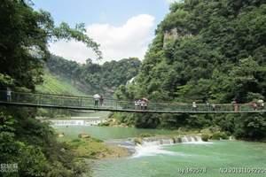 石家庄到贵州黄果树瀑布旅游:黄果树瀑布遵义会址西江苗寨7日