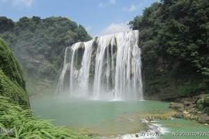 贵州旅游—泰安到黄果树、荔波小七孔、西江千户苗寨纯玩双飞6日