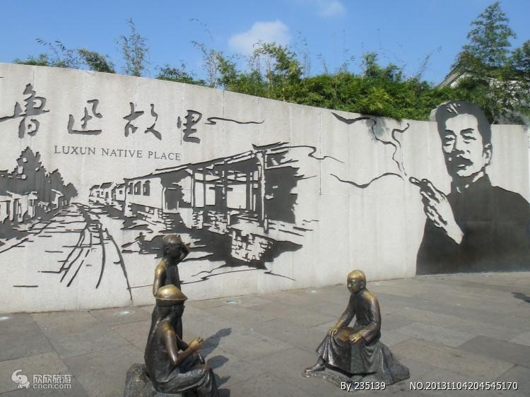 春节:A2醉美江南—杭州、绍兴+南浔+安昌双动四日游