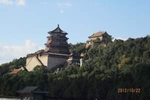 颐和园万寿山