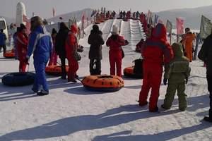 哈尔滨到亚布力激情滑雪一日游  畅滑2h新体委滑雪场