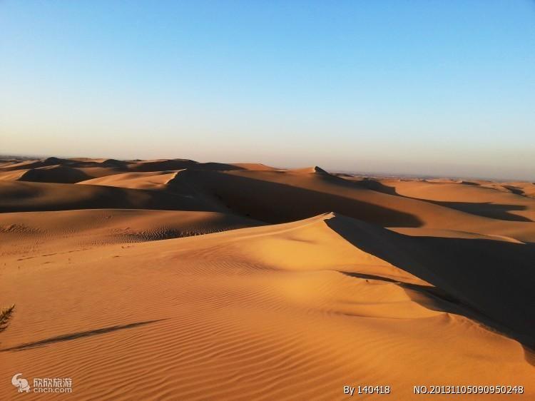 内蒙古库布其沙漠