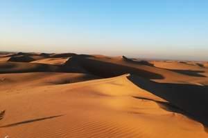 内蒙古大草原、库布齐沙漠、云冈石窟、五台山、山西太原、平遥