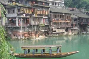 张家界到湘西坐龙峡+红石林纯玩一日游 张家界到湘西一日游