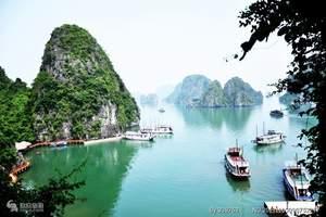 南宁/北海到越南下龙湾、天堂岛、河内4天超值游-无自费,特价
