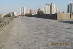 淄博旅行社到  西安兵马俑 华清池 明城墙 华山双卧六日旅游