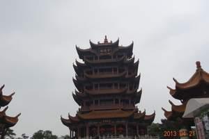 武汉黄鹤楼