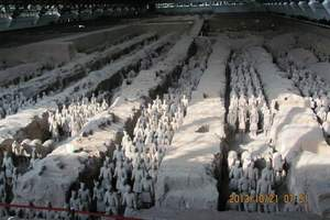 西安旅游—古都西安、兵马俑、明城墙一晚二日品质游