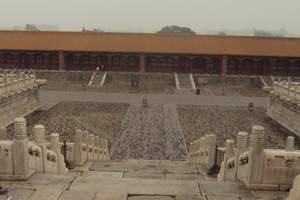 北京旅游景点大全 青岛到北京夕阳红高飞四日游
