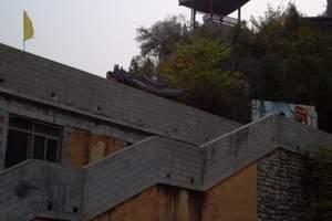 北京周边游 北京去十渡孤山寨 拒马河乐园戏水/双汽一日游