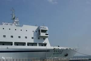 西安高品质出境旅游 出境邮轮高端旅游报价 欧洲豪华邮轮12日