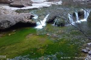 山西蟒河生态旅游区