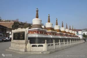 西宁周边短线:塔尔寺、贵德阿什贡峡、贵德黄河休闲品质一日游