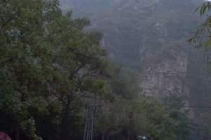 【北京周边旅游有哪些好玩的景区】孤山寨拒马河乐园双汽二日游