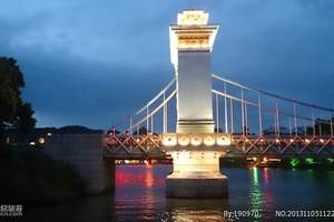 西安到日本旅游费用  日本双飞7日游