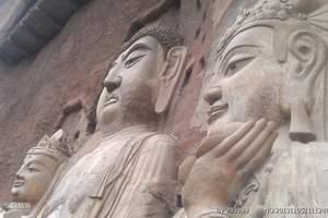 天水一日游:麦积山石窟+伏羲庙(赠送民俗博物馆)散客天天发