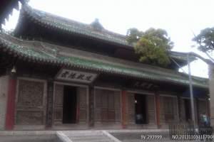 羲皇故里天水二日游经典组合(1)