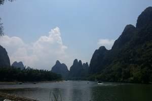 南宁出发到桂林旅游/南宁到桂林漓江豪华船、阳朔、冠岩三天游