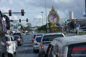 深圳出发去泰国旅游 到泰国 巴堤雅_金象岛六天品质纯玩团