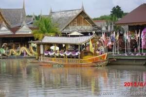 宁波去到泰国旅游费用报价 到泰国曼谷泰惠玩6日旅游团多少钱