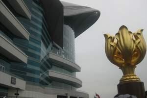 新疆乌鲁木齐出发到香港、澳门、广深珠、海南四飞品质十三日游